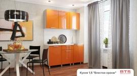 Кухня 1,5м МДФ блестки Оранж