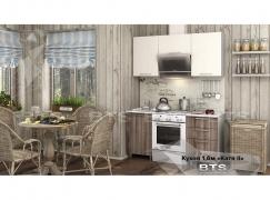 Кухонный гарнитур Катя New